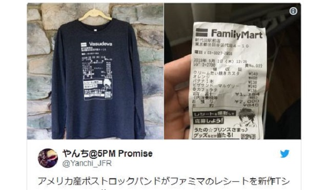 American band Vasudeva uses real Japanese convenience store receipt for shirt design