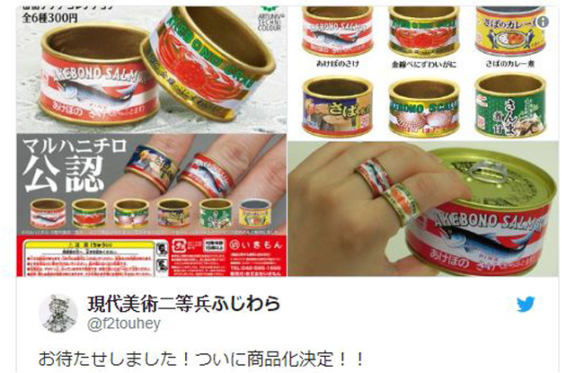 Wear your love of canned fish in a line of rings coming to Japanese capsule machines