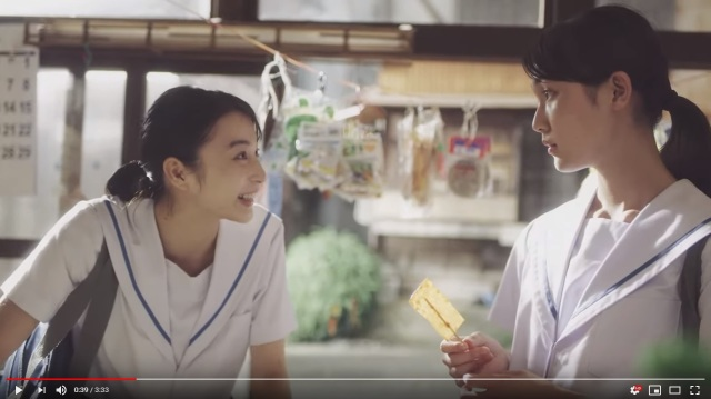 Ad featuring high school girls reconnecting with each other makes us feel warm and fuzzy【Video】