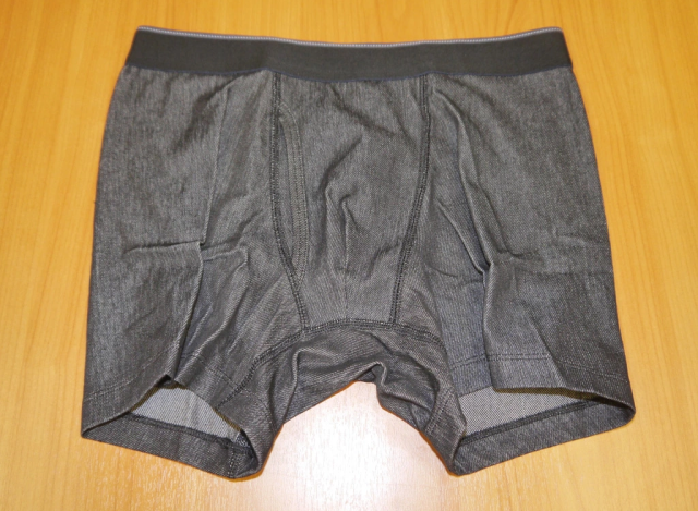 Tokyo man arrested for underwear theft after instant, raging attraction to another man