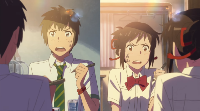 Rumor that watching anime Your Name with date will lead to getting married proves true for fans