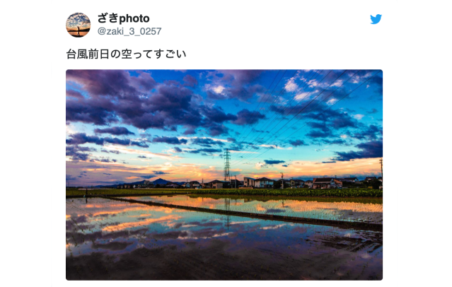 Japanese photographer moves people to tears with night sky photos that look like anime art