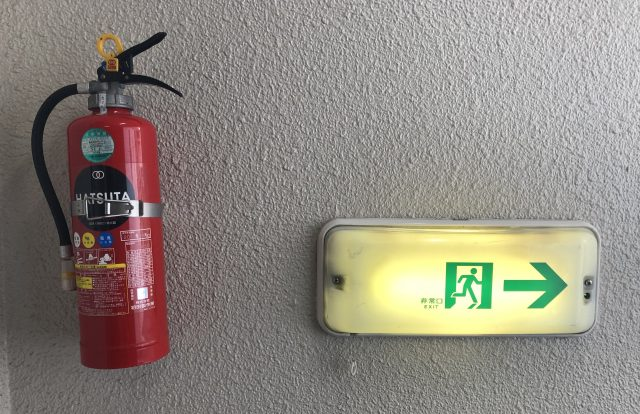 Man arrested for spraying Japan's public broadcasting fee collector with fire extinguisher
