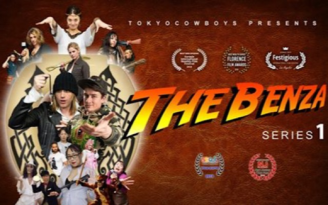 Toilet-seat themed comedic-adventure The Benza breaks new ground for foreign talent in Japan