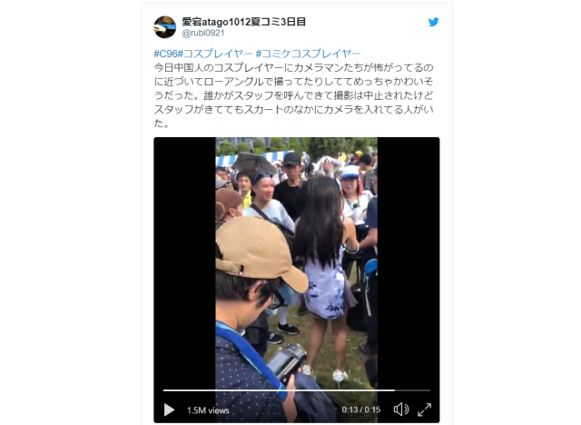 Aggressive upskirt photographers terrify Chinese cosplayer to tears at Comiket【Video】
