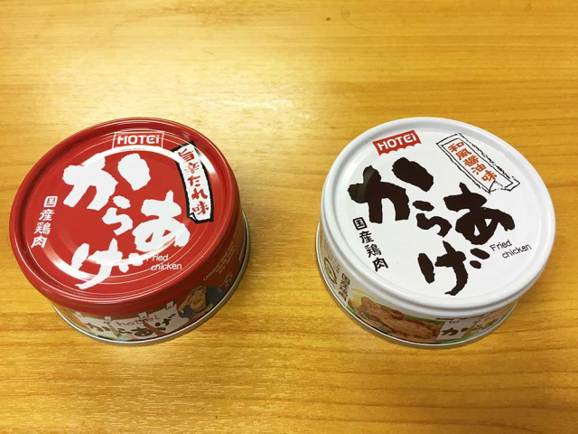 Japan has canned fried chicken, and we taste-test two types of no-cook karaage