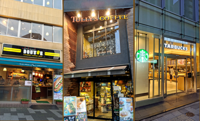 Starbucks vs. two popular Japanese coffee shops: Where can you get the most bang for your buck?