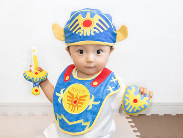 New Dragon Quest legendary baby armor turns your child into the hero of life's adventures