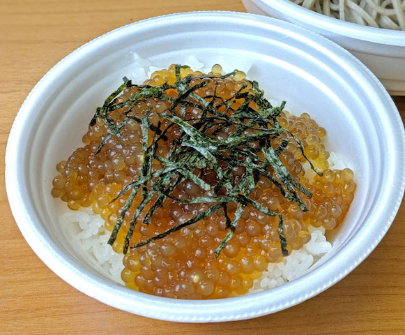We ate a pickled tapioca bubble rice bowl and it was un-bowl-lievable