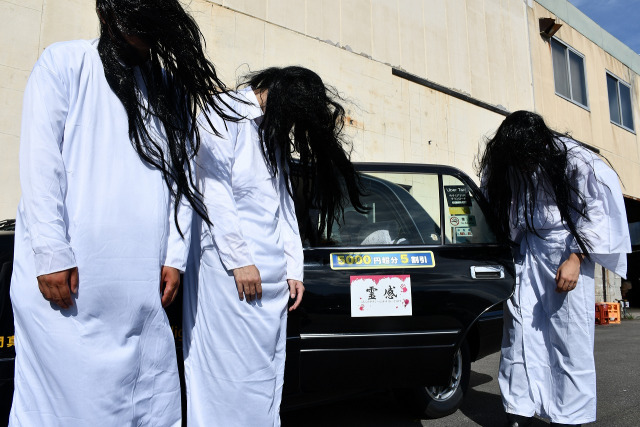 "Single ""haunted taxi"" cruising the streets of Osaka until the end of August"