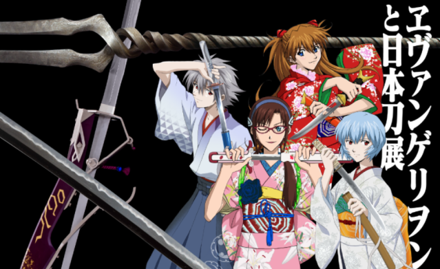 Voice of Evangelion's main character sad to see how often he gets left out of anime group shots