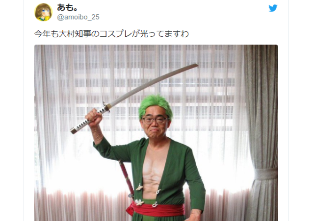 Japanese governor and mayor's cosplay at World Cosplay Summit so good it causes broadcast mishap