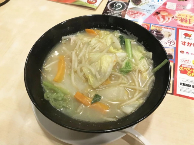 Japanese restaurant says its wonder ramen provides all the vegetables your body needs in one bowl