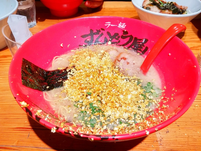 We try gold-topped ramen, the newest gourmet noodle treat in Tokyo and Kyoto【Photos】