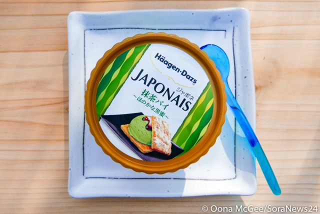 We try the new Häagen-Dazs Matcha Pie ice cream from Japan