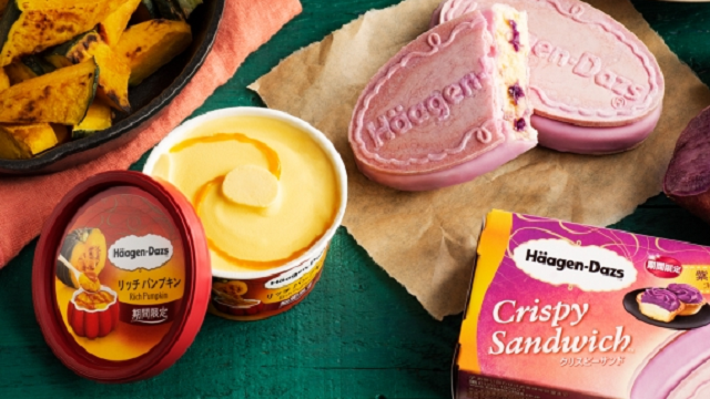 Häagen-Dazs' new Japanese pumpkin and sweet potato flavors are ready to fall into autumn