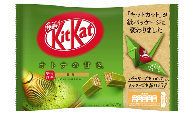 Japanese KitKats swap plastic bags for paper packaging with new origami feature