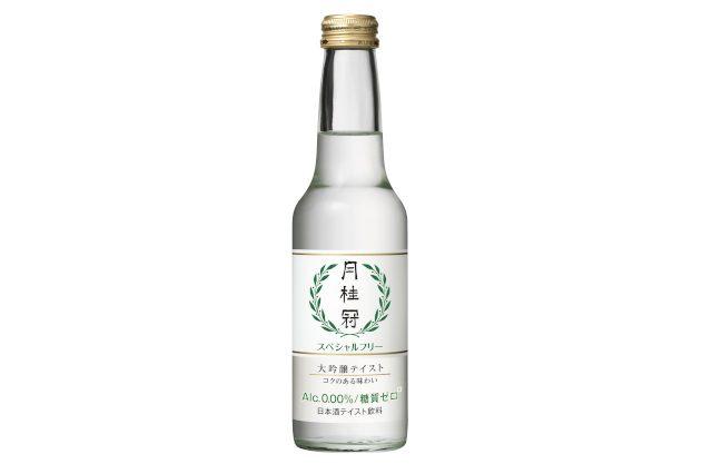 Gekkeikan releases new alcohol-free Japanese daiginjo sake
