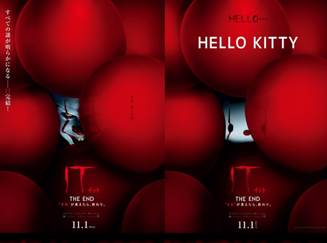 We all float down here, Kitty… Sanrio's It movie collab is more cute than creepy
