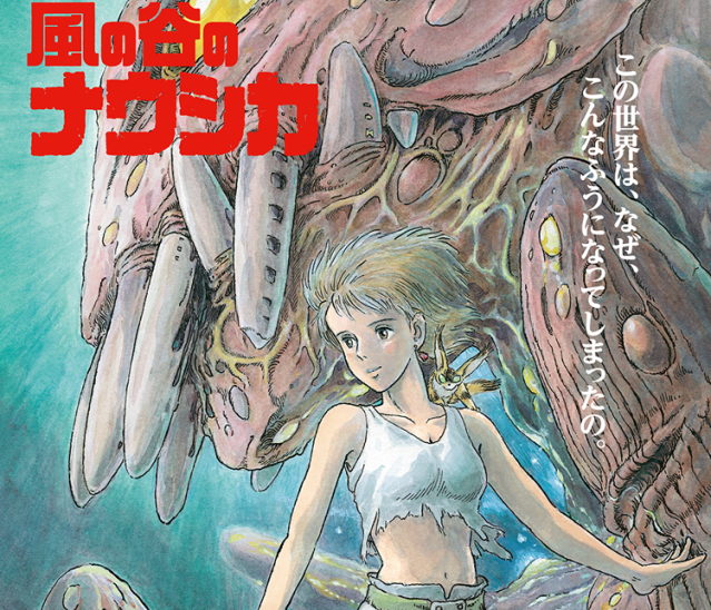 Complete adaptation of Miyazaki's Nausicaa of the Valley of the Wind is coming, as a kabuki play!