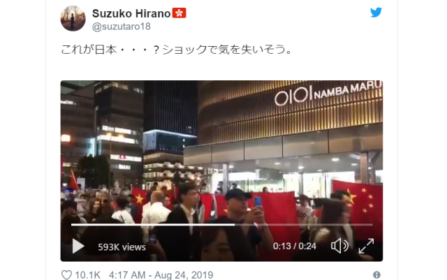 Hong Kong counter-protesters gather to sing Chinese national anthem on streets of Osaka, Japan