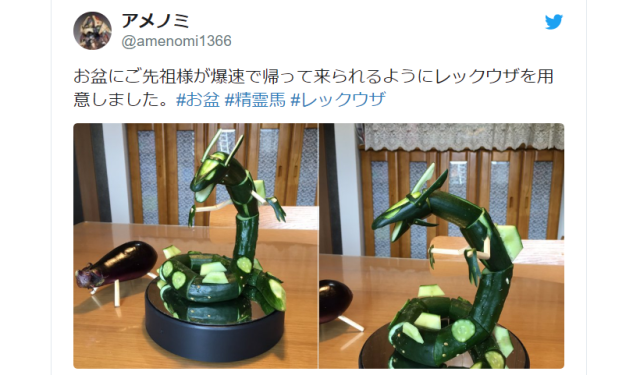 Best descendent ever? Japanese man builds memorial Pokémon out of cucumber to honor ancestors