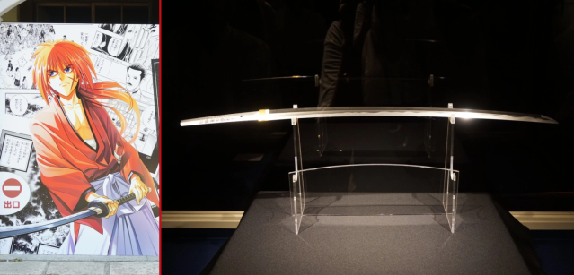Real-life Rurouni Kenshin reverse-blade katana, forged by master swordsmith, now on display【Pics】