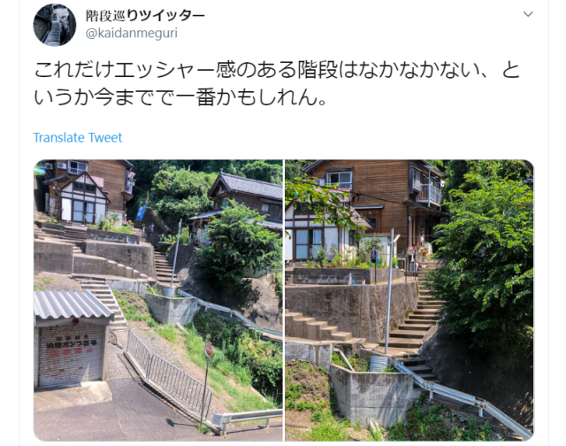 Japanese staircase fanatic finds beautiful spot that looks like a real-world M.C. Escher painting