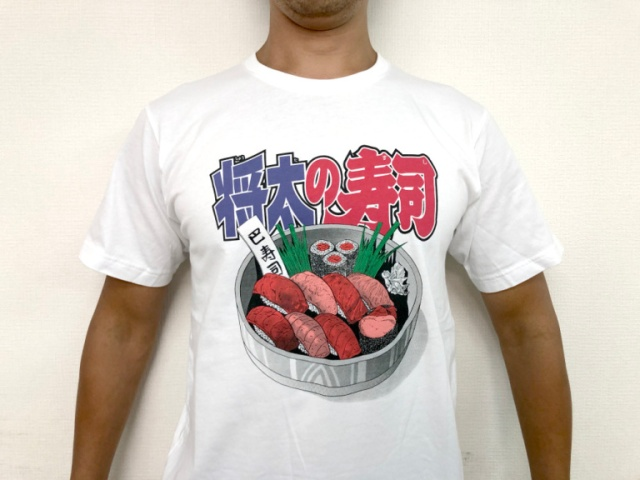 P.K. Sanjun buys Uniqlo's new Shota no Sushi T-shirts, feels jaded because they're so lame