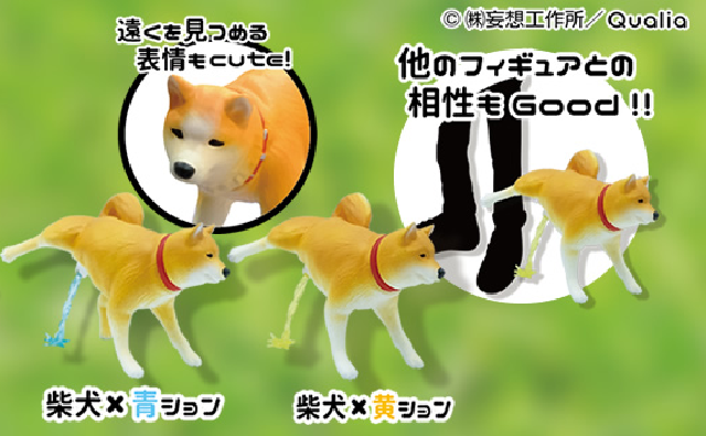 Peeing Shiba Inu figures are Japan's latest quirky, maybe-cute capsule toy offerings【Photos】