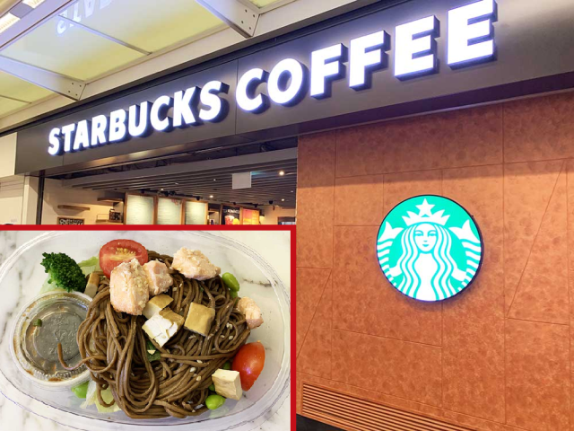Starbucks adds Japanese soba noodles to its menu…in Hong Kong?!?【Taste test】