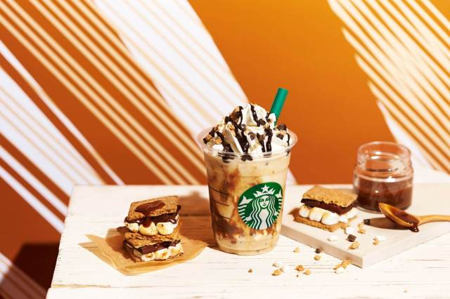 Starbucks Caramel S'mores Frappuccino coming to Japan for a limited time!