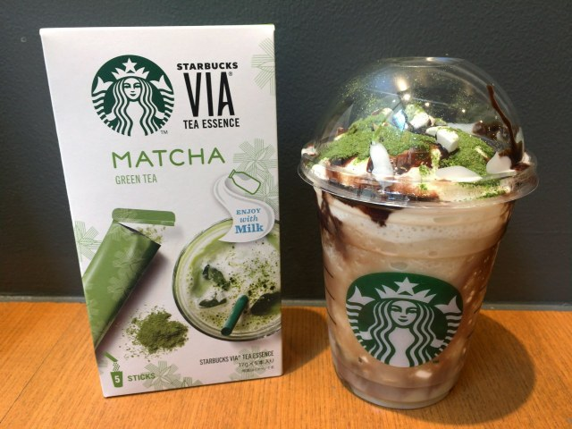 How to order a Matcha Caramel S'more Frappuccino at Starbucks Japan