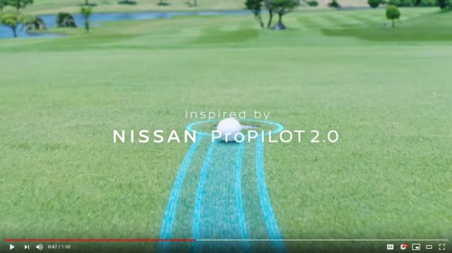 Nissan develops golf ball that automatically finds the hole every time