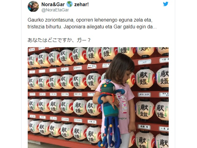 Toddler loses beloved plushie in Tokyo, netizens launch frenzied search to reunite them again