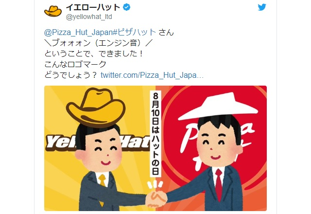Japanese company Yellow Hat hilariously mistakes Pizza Hut for Italian dish-themed headwear