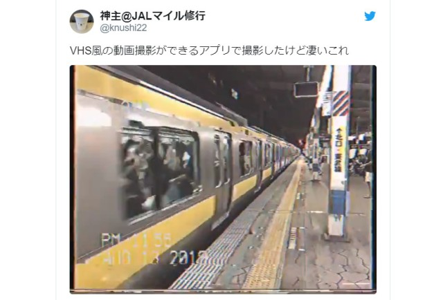 Japanese Twitter obsessed with app that revives the VHS camcorder recording quality of the '80s