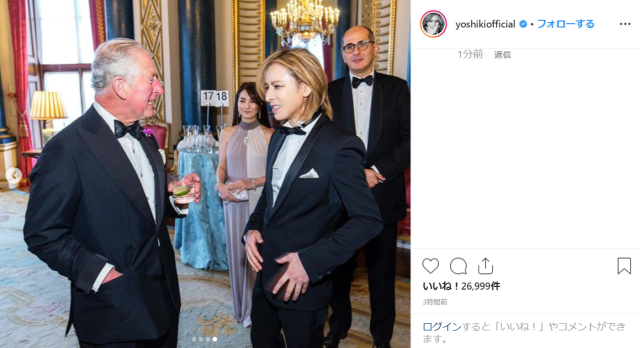 J-rock king Yoshiki meets U.K.'s Prince Charles at Buckingham Palace【Photos】