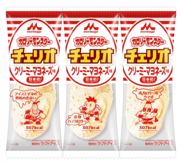Morinaga Milk Industry unveils Japan's first mayonnaise-flavored ice cream!