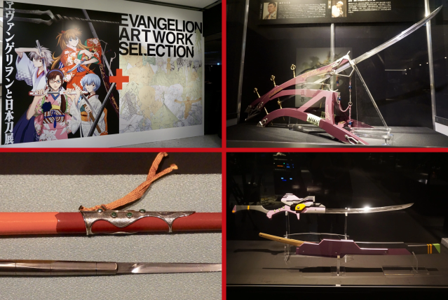 Cruel angels, beautiful blades: The amazing sword of the Evangelion and Katana exhibition【Photos】