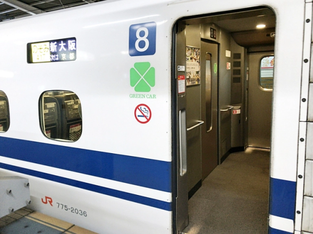 Is the Shinkansen bullet train Green Car upgrade worth it when traveling in Japan?【Photos】