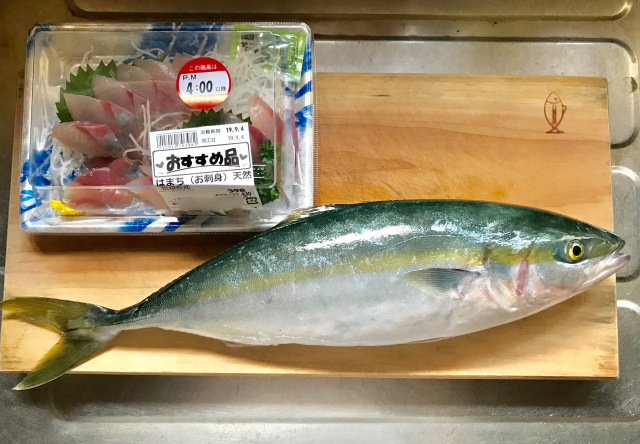 We prepared our own delicious amberjack sashimi and realized how much money it saved us【Pics】