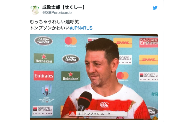 "Japan fans call Rugby World Cup player Luke Thompson ""kawaii"" for the way he speaks Japanese"