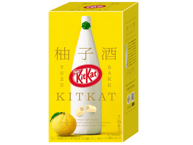 New Yuzu Sake KitKat combines Japanese rice wine with a zesty local citrus