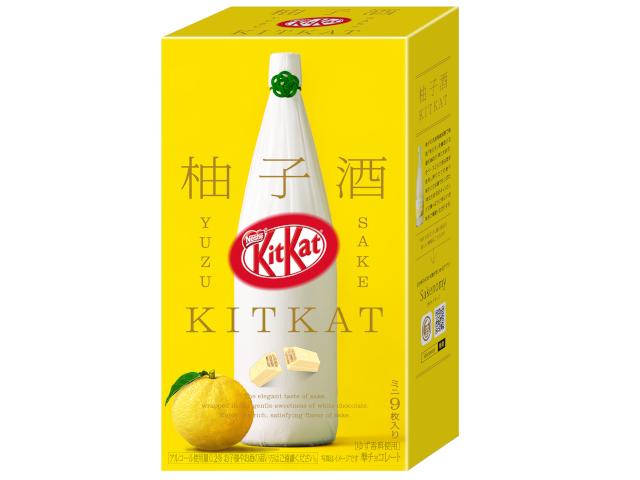 New Yuzu Sake KitKat combines Japanese rice wine with a zesty local citrus