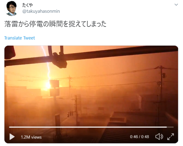 Tokyo typhoon video captures amazing blackout-causing lightning strike【Video】