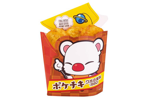 Final Fantasy fried chicken and Moogle Steamed buns set to become Japan's newest snack hits