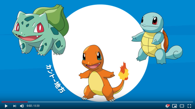 New Pokémon anime series promises to include all eight regions, has throwback title