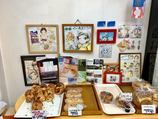 Kyoto Animation's Sound! Euphonium anime bakery is a real place, and here it is【Photos】