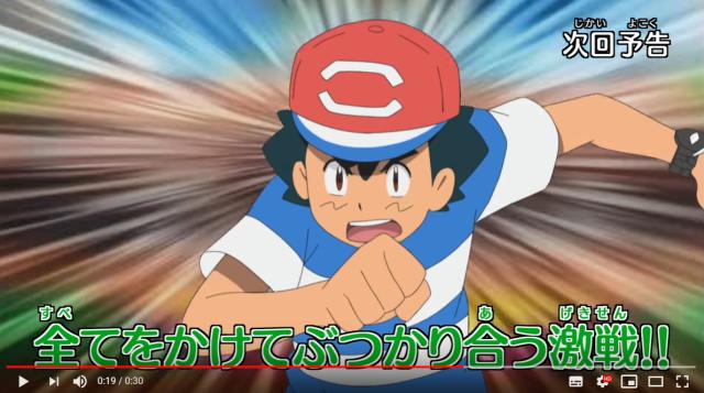 Pokémon's Ash FINALLY wins a Pokémon tournament championship!